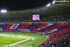 FC東京vs神戸 2009 FC東京ゴール裏コレオグラフィ