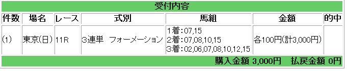 c0056025_1675385.jpg