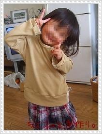 e0132844_2002879.jpg
