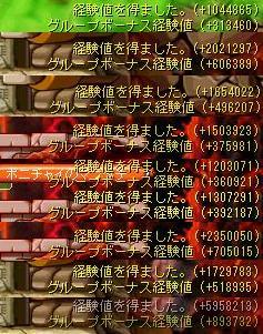 c0126472_89871.jpg
