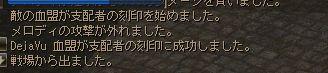c0022896_2004869.jpg