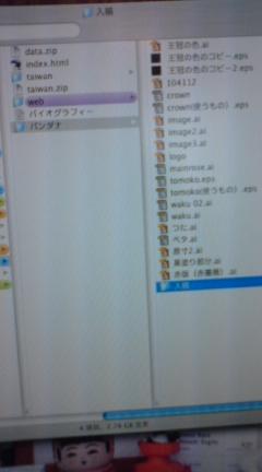 e0063600_9103416.jpg