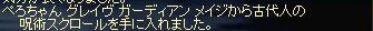 c0221656_682342.jpg