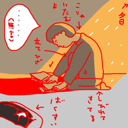 c0138553_1601931.jpg