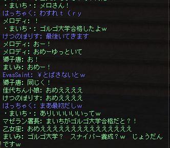 c0022896_0113724.jpg