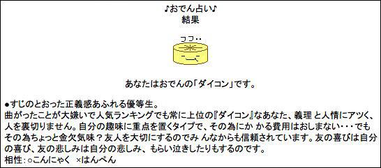 c0210599_1412495.jpg