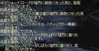 e0064647_1172271.jpg