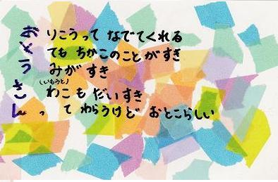 c0206406_19405759.jpg
