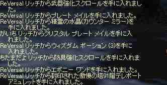 e0064647_0574332.jpg
