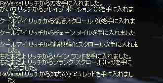 e0064647_0574929.jpg
