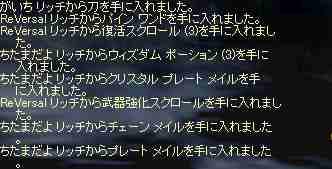 e0064647_058241.jpg