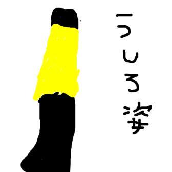 a0070715_1595965.jpg