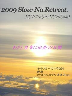 c0164268_10389100.jpg