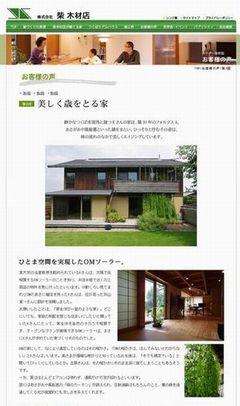 a0059217_2017182.jpg