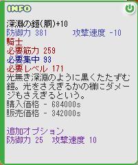 c0193232_2294630.jpg