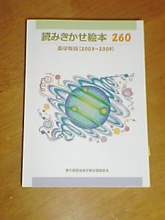 a0013115_21584597.jpg