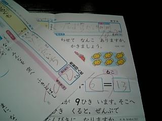 c0222354_1447484.jpg