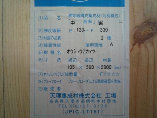 c0229257_12323968.jpg