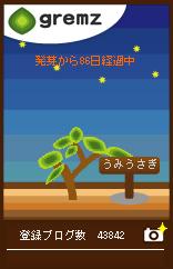 c0020452_20515147.jpg