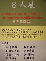 e0045977_2020596.jpg