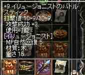 e0064647_18402954.jpg
