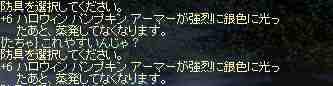 e0064647_1840998.jpg