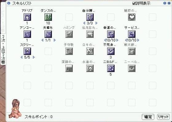 c0012248_21575093.jpg