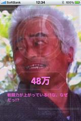 c0205097_1381165.jpg