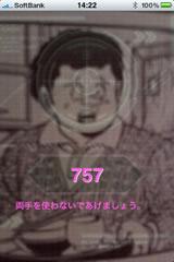 c0205097_1423230.jpg