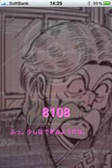 c0205097_1452467.jpg