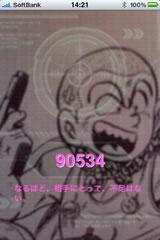 c0205097_1573115.jpg