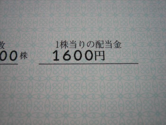 e0120143_22575036.jpg