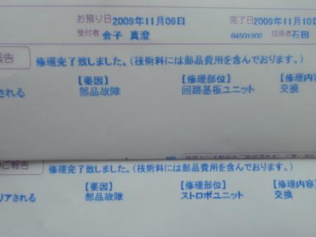 a0002177_15434539.jpg