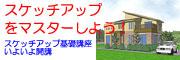 c0146435_1916352.jpg