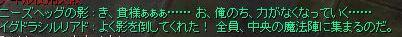 c0087980_1134811.jpg