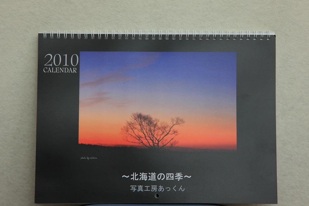 a0039860_20152195.jpg