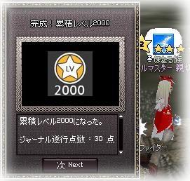 c0220462_7134115.jpg