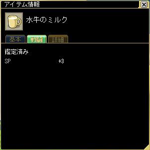 c0211879_22383312.jpg