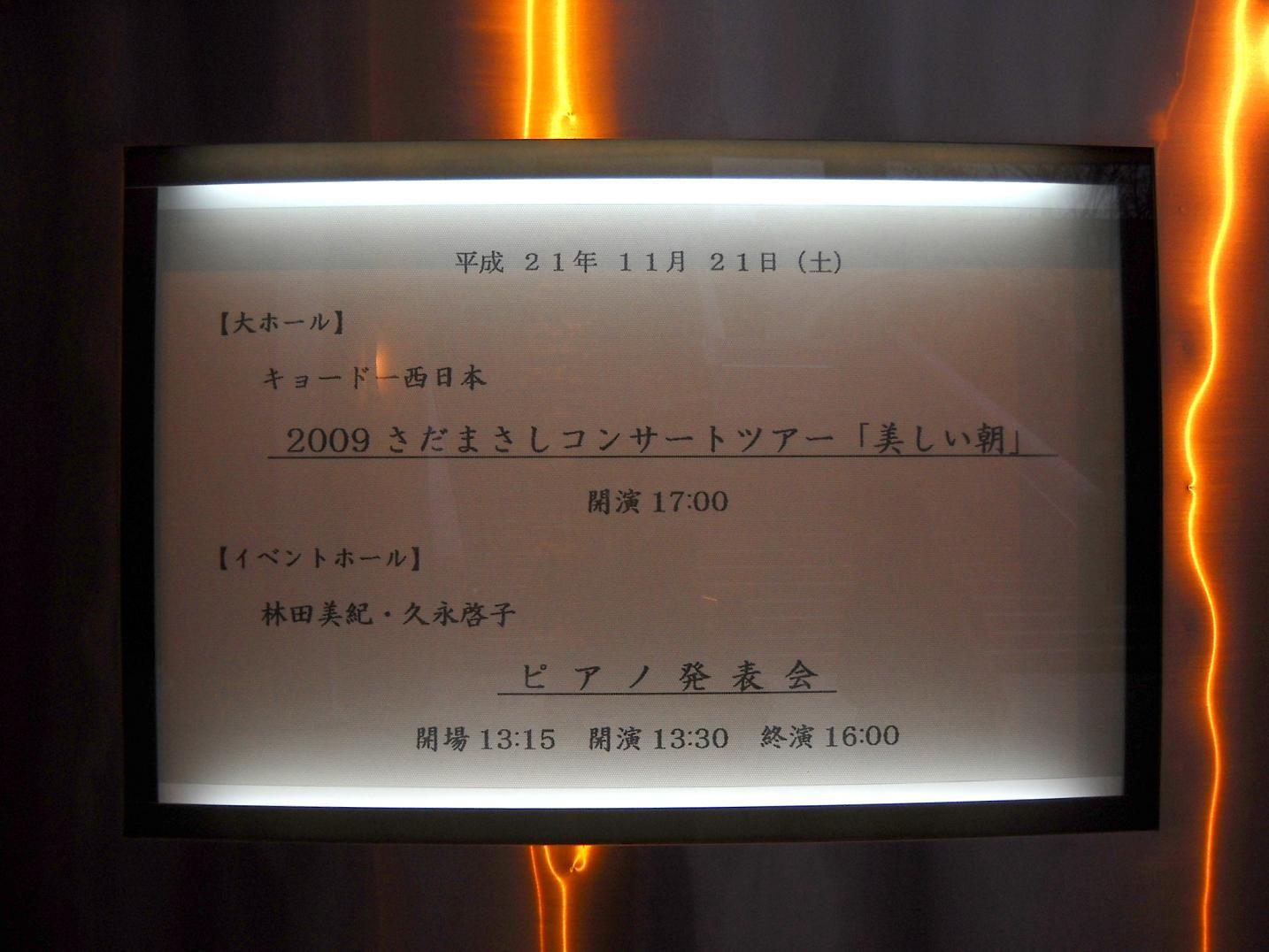 c0161364_20501154.jpg