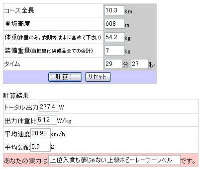 c0208218_188366.jpg
