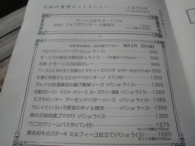 c0207868_1951395.jpg