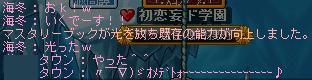 c0006671_025470.jpg