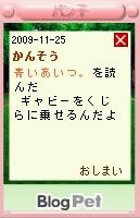 a0126209_23452477.jpg