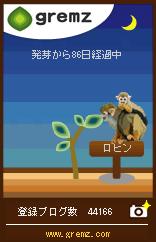 e0122514_12301010.jpg