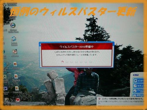 c0009528_18145019.jpg