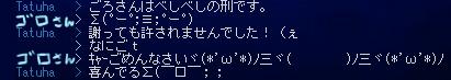 c0112758_23102966.jpg
