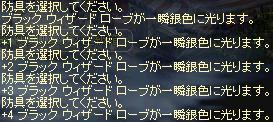 e0020239_14243050.jpg