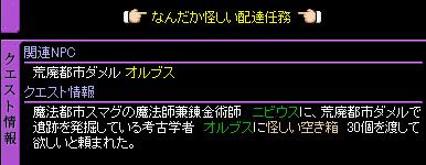 c0081097_2245168.jpg