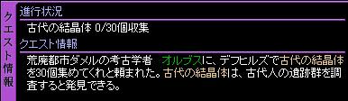 c0081097_22453674.jpg