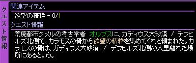 c0081097_22472088.jpg